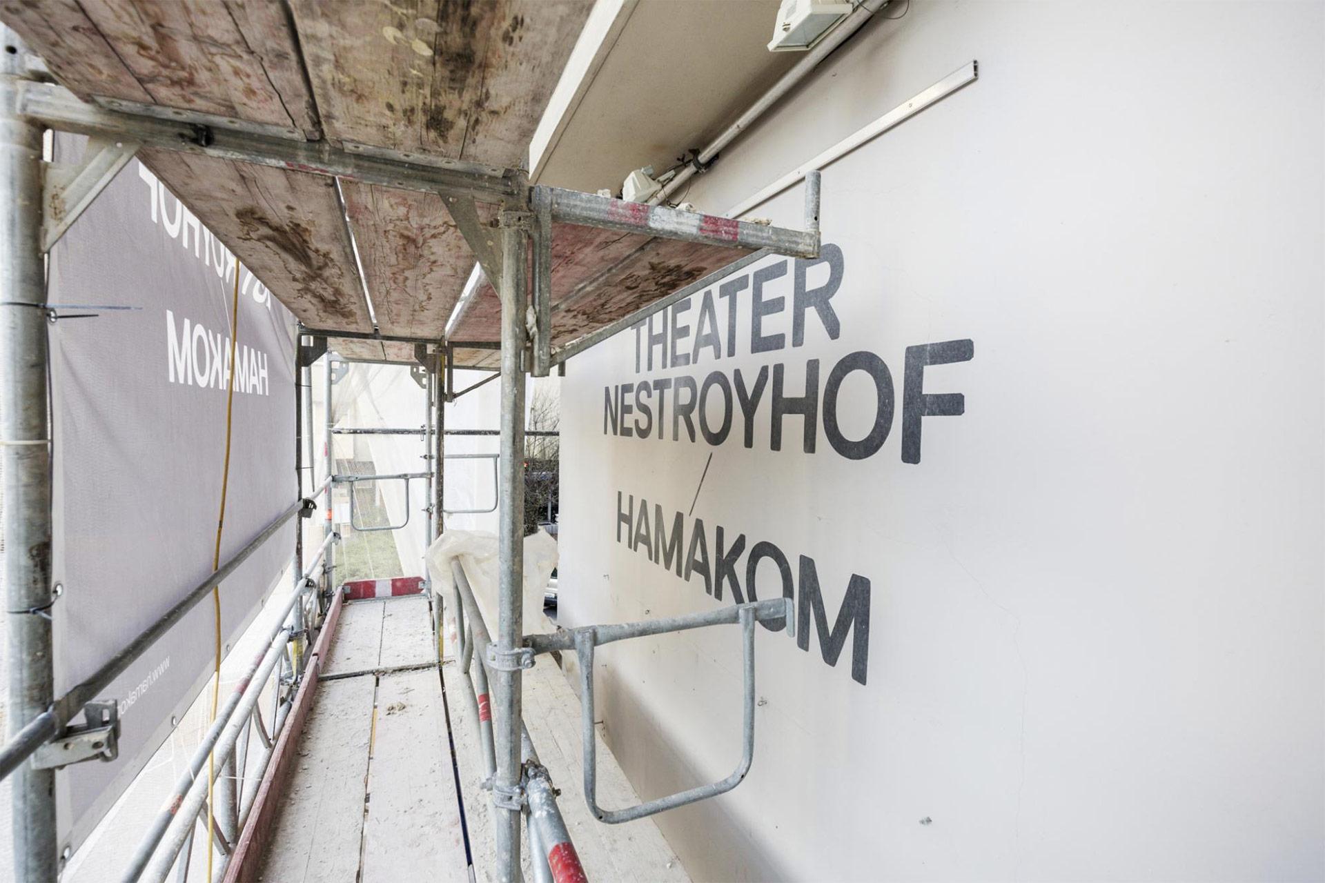 Theater Nestroyhof